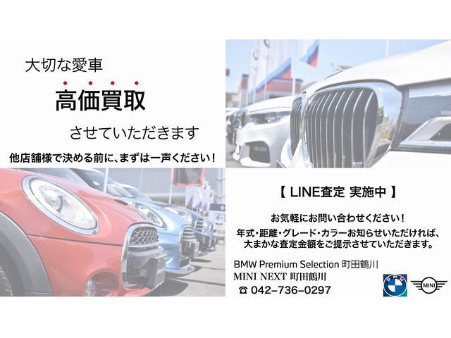 Tomei-Yokohama BMW BMW Premium Selection 町田鶴川(5枚目)