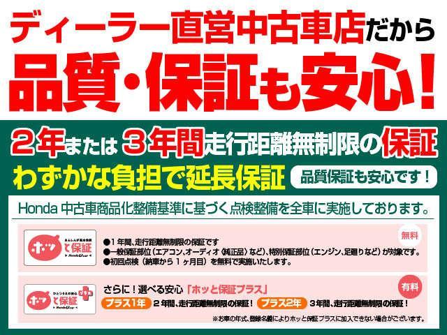 (株)ホンダカーズ千葉 U-Select富里インター(4枚目)