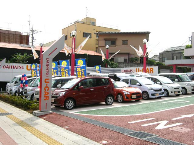 ダイハツ東京販売(株) U-CAR練馬北町(3枚目)