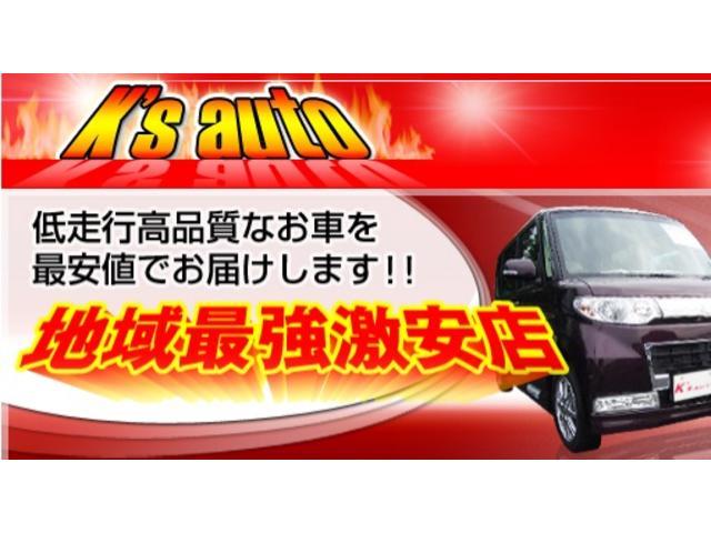 当店では、「良質車」「低走行車」そして「低価格」にこだわった仕入れ・販売を行っております♪