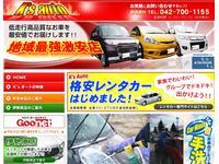 (株)K's AUTO