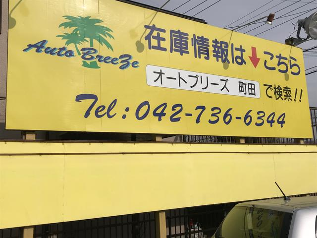 黄色い看板が目印です。場所などの確認だけでも、お気軽にお問合せください。