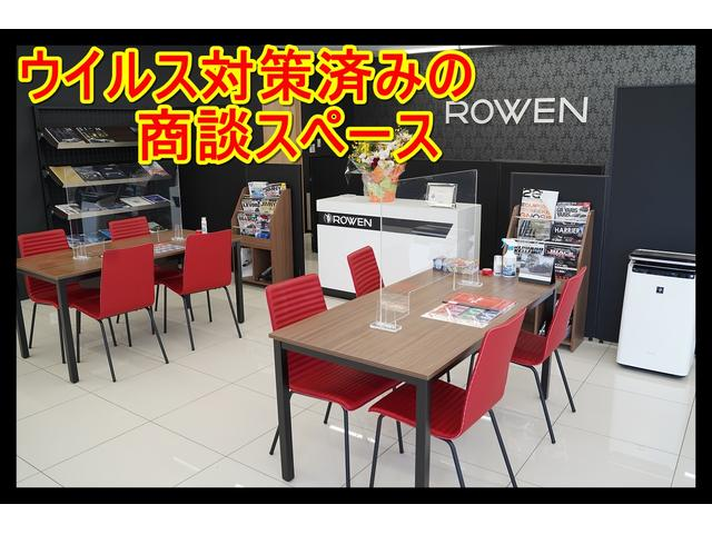 ROWEN YOKOHAMA コンプリートカー専門店
