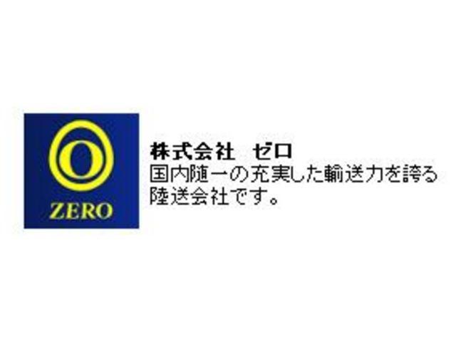 有限会社プロモートタカハシ(3枚目)