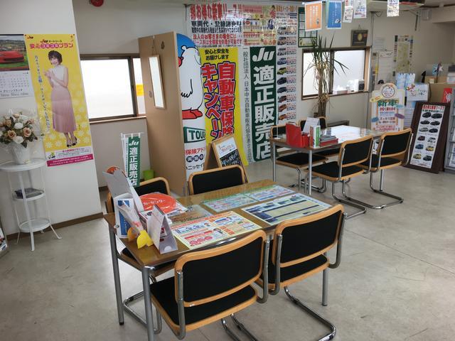 (株)グリーンフラッグ相模原店【JU適正販売店】(4枚目)