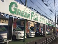 (株)グリーンフラッグ相模原店【JU適正販売店】