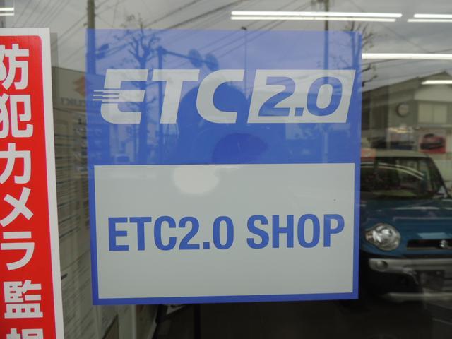 最新ETC2.0を取扱い