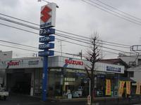 株式会社 スズキオート川崎