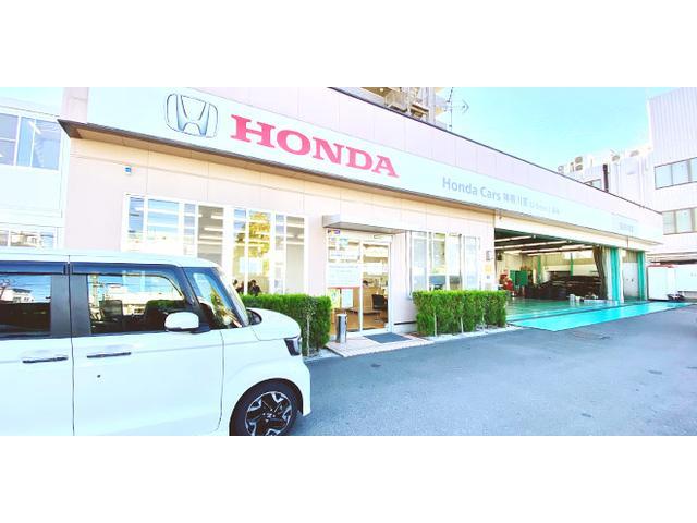 Honda Cars神奈川東 U-Select鶴見(1枚目)