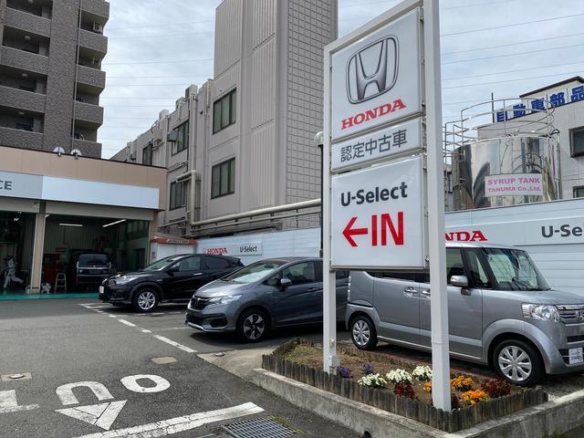 Honda Cars神奈川東 U-Select鶴見(2枚目)