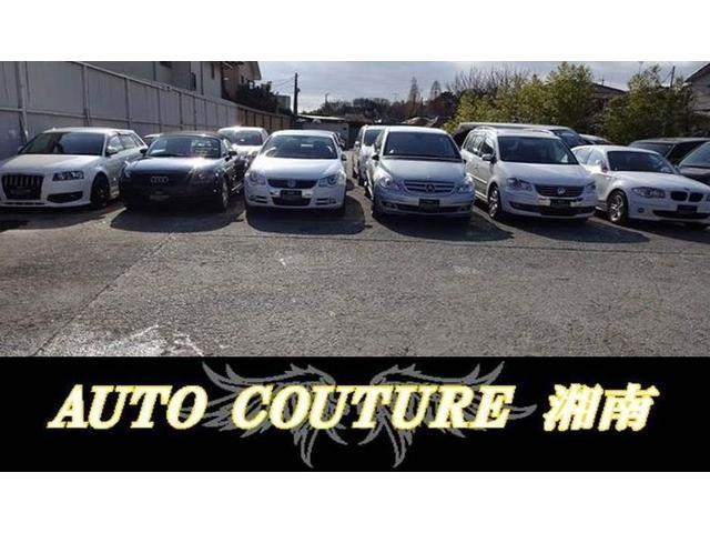 AUTO COUTURE 湘南の店舗画像