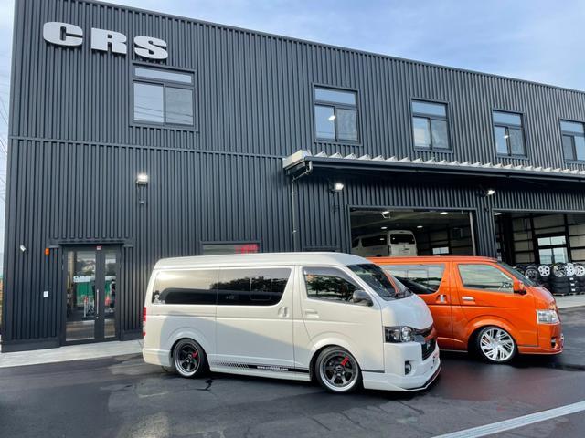「神奈川県」の中古車販売店「CRS横浜」