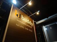 株式会社 buddy (バディ)