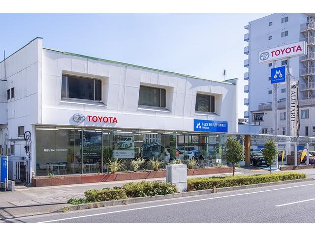 トヨタモビリティ神奈川 川崎京町店(1枚目)