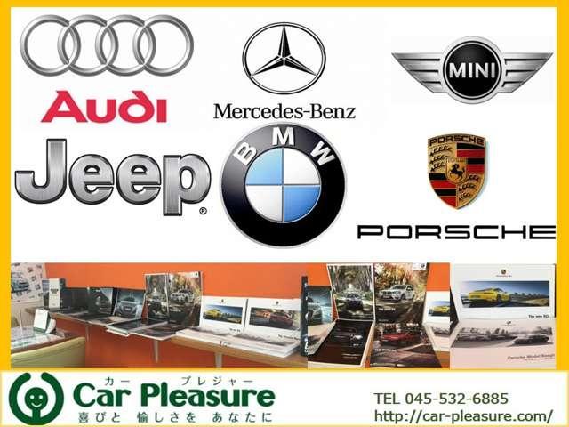 Car Pleasure(6枚目)