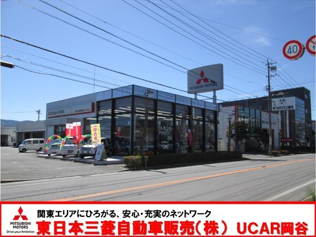 東日本三菱自動車販売(株) クリーンカー岡谷