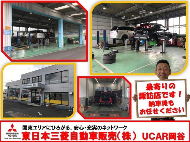東日本三菱自動車販売(株) クリーンカー岡谷(6枚目)