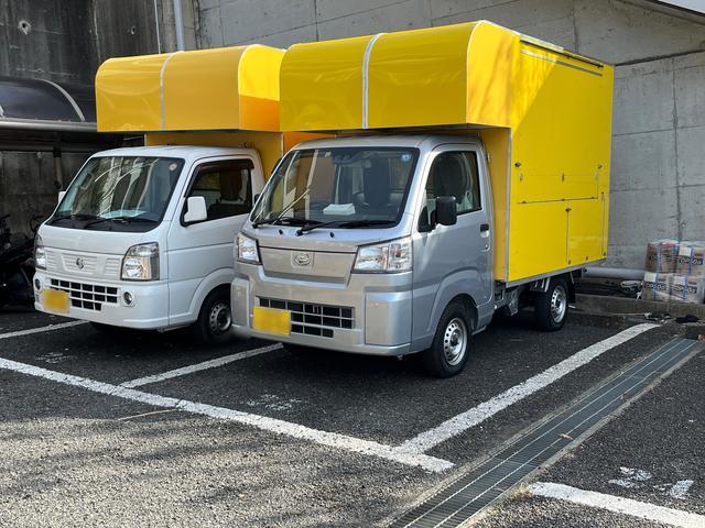 S&K car space ㈱i-ぽっぽ屋