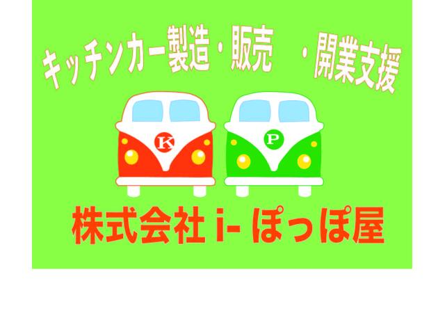 S&K car space ㈱i-ぽっぽ屋(1枚目)