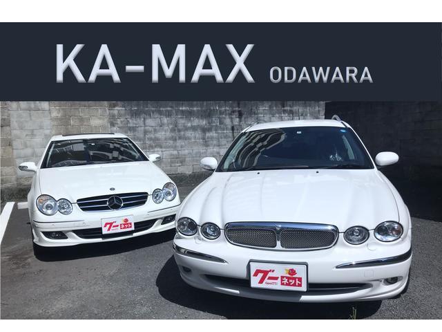 KA-MAX カーマックス