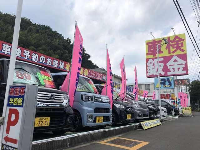 新型車が半額で乗れる専門店(株)リバーサイド 藤沢バイパス店(2枚目)