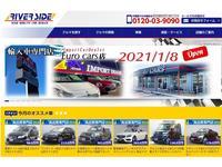 (株)リバーサイド RS EURO CARS
