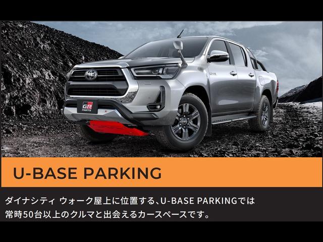 横浜トヨペット(株) U−BASE 西湘