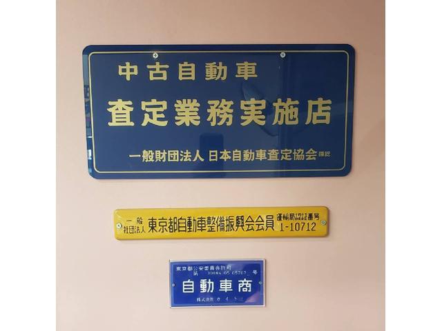 株式会社カイト(4枚目)