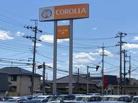 トヨタカローラ千葉株式会社 八幡マイカーセンター