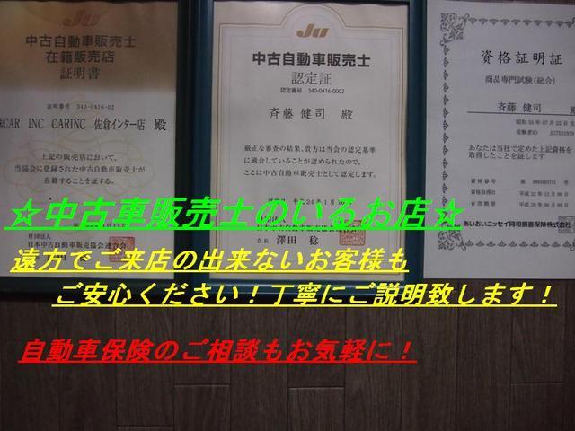 CAR INC.千葉北16号店(3枚目)