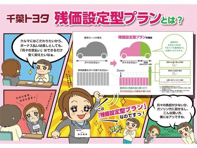 千葉トヨタ自動車(株)アレス穴川店(5枚目)
