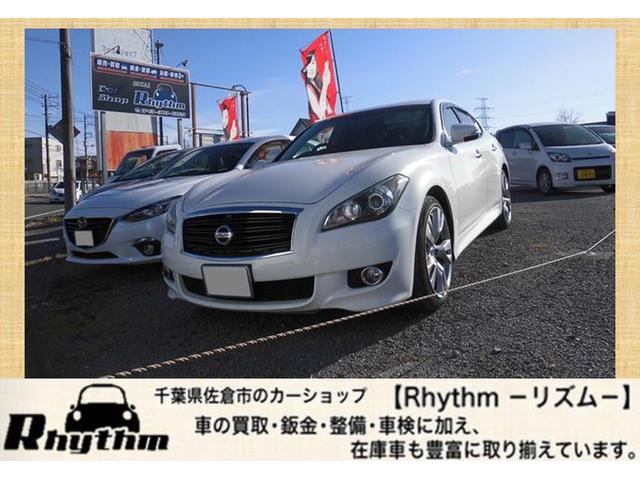 Rhythm ‐リズム‐
