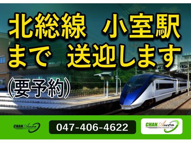 CHAN AUTO株式会社 軽自動車 ロープライス専門店(1枚目)