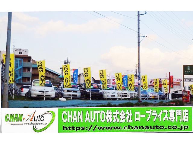 CHAN AUTO株式会社 軽自動車 ロープライス専門店(2枚目)