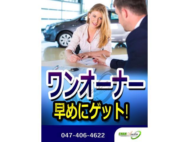 CHAN AUTO株式会社 軽自動車 ロープライス専門店(3枚目)