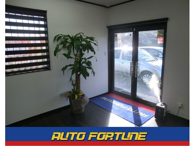 AUTO FORTUNE オートフォーチュン(4枚目)