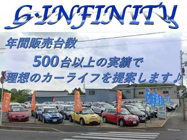 GARAGE INFINITY オートプラザ西武㈱(1枚目)
