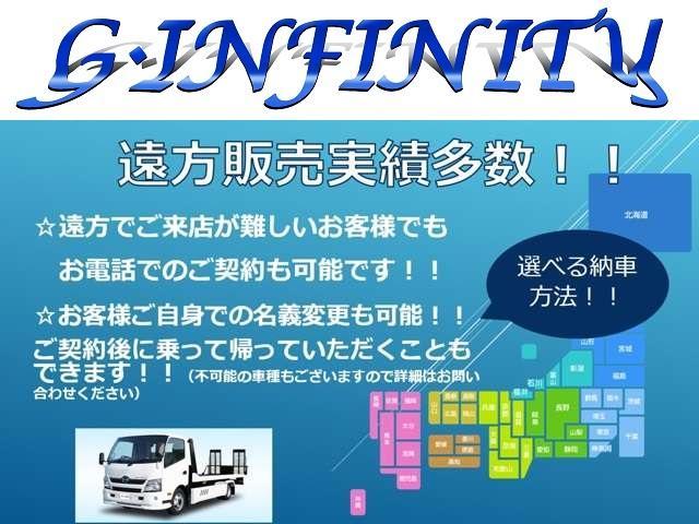 GARAGE INFINITY オートプラザ西武㈱(3枚目)