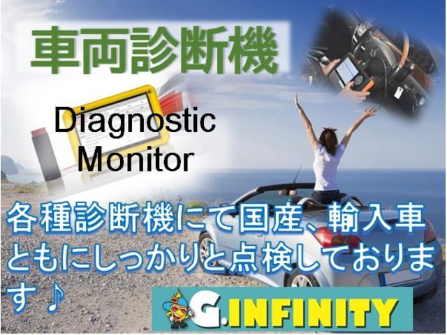 GARAGE INFINITY オートプラザ西武㈱(4枚目)