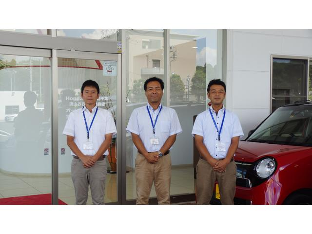 Honda Cars北千葉 U-Select流山(2枚目)