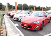 (株)G−AFTER 越谷レイクタウン店 スポーツカー TOWN