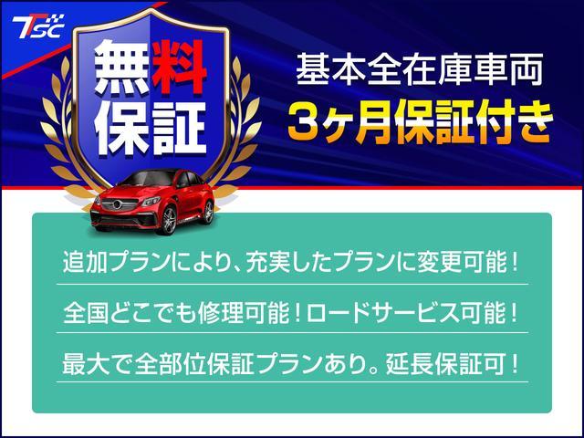 (株)TSC 買取直販 大久保駅前店(5枚目)