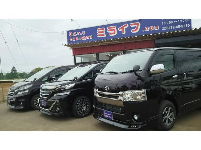 car's company ミライフ.com(4枚目)