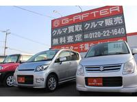 (株)G−AFTER 千葉北インター 軽自動車専門店
