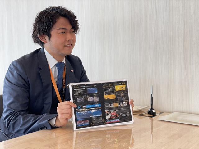 (株)G-AFTER 越谷レイクタウン店