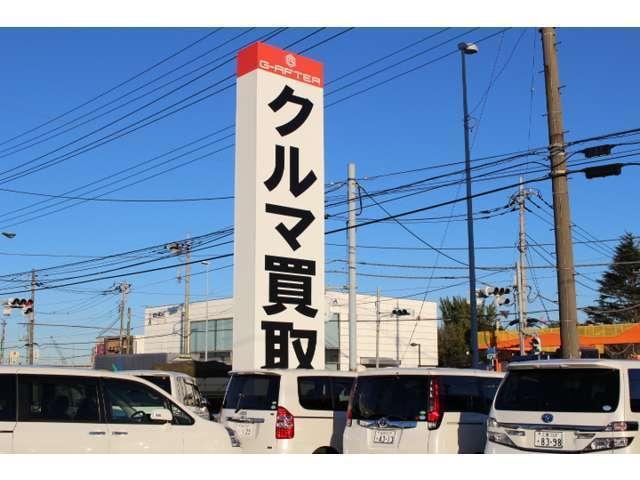 (株)G-AFTER 千葉北インター店(4枚目)