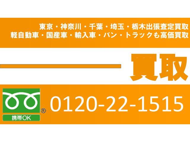 (株)G-AFTER 千葉北インター店(5枚目)