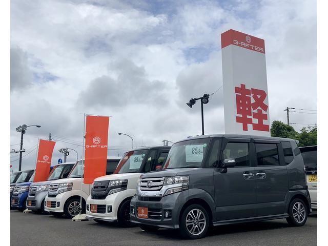 (株)G-AFTER 千葉北インター 軽自動車専門店