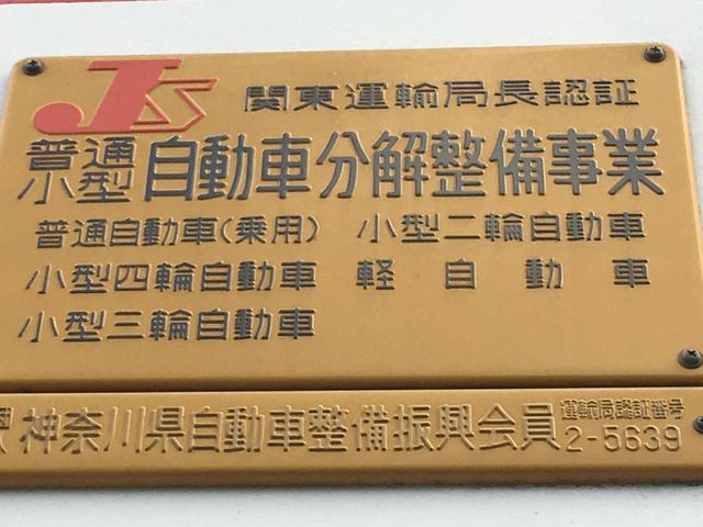 関東運輸局長認証整備工場です。車検は陸運局に持ち込み第三者の検査員がチェックしますので安心です!