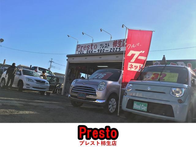 Presto  有限会社 プレスト 柿生店(1枚目)